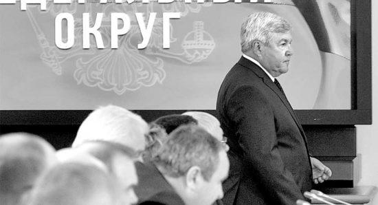Полпред президента в СФО Николай Рогожкин