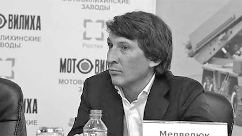 Владелец ОАО «Мотовилихинские заводы» Юрий Медведюк