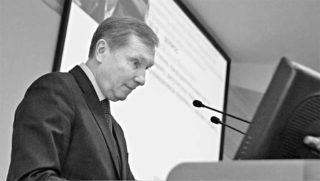 Заместитель губернатора Иркутской области Иван Хоменко