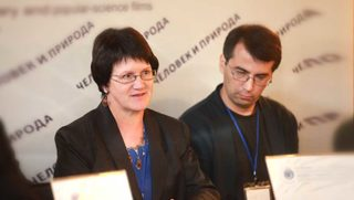 Ольга Бельская