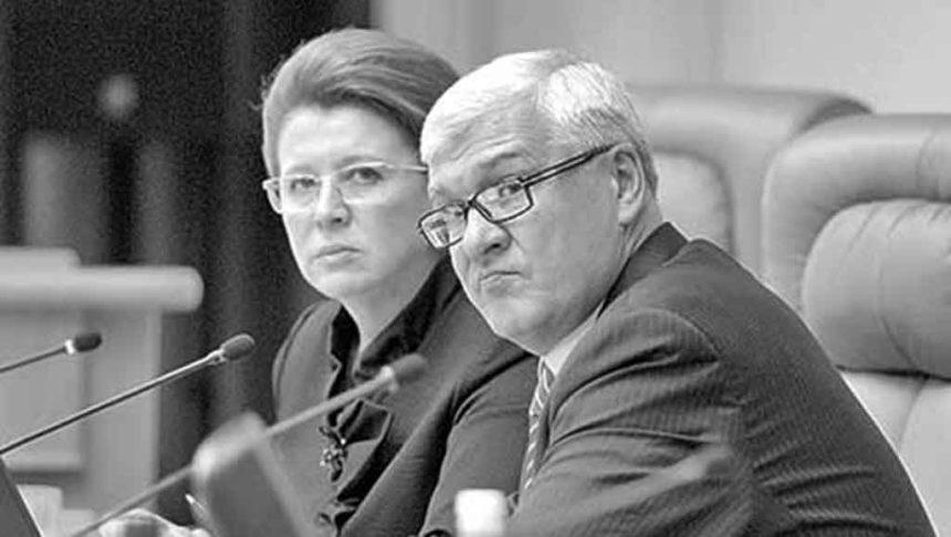 Людмила Берлина и Сергей Брилка