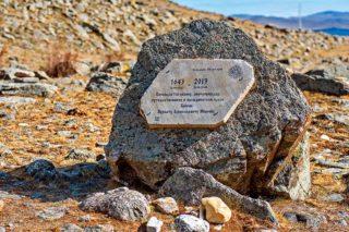 В прошлом году была установлена мемориальная табличка: «Экспедиция 370 лет пути. Посвящается казаку, землепроходцу, путешественнику и исследователю озера Байкал Курбату Афанасьевичу Иванову»