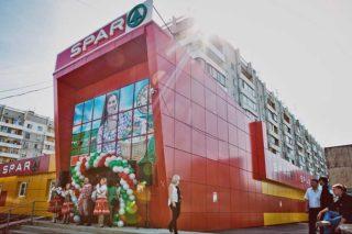 Сеть SPAR активно развивалась в 2012—2014 годах, текущий год компания посвятила работе над качеством работы уже открытых магазинов