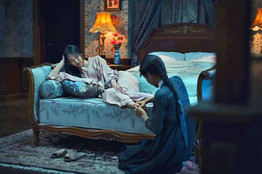 Фильм разбит на три части, в каждой из которых зритель смотрит одну и ту же историю с разных сторон глазами разных героев.