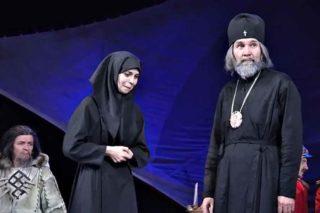 Главным в гастрольной программе станет спектакль «Иннокентий» по пьесе Валерия Хайрюзова.