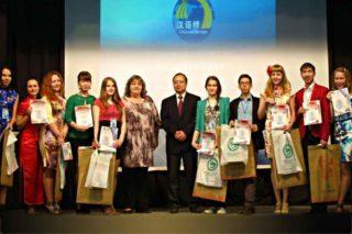 Институт использует современные учебники, разработанные в Китае, и привлекаем лучших, профессиональных и опытных, преподавателей.