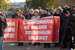 Митинг в Ангарске отличился большей численностью и лучшей организованностью. Фото www.irk.ru