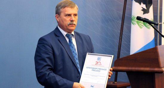 Иркутский ЦСМ — в помощь людям и бизнесу