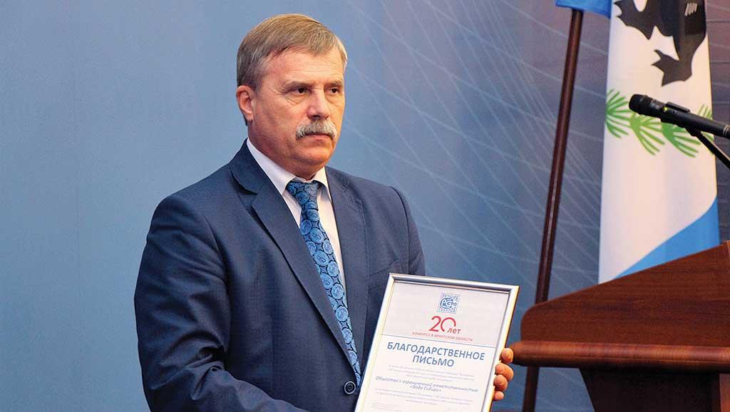 Директор Иркутского ЦСМ Росстандарта Евгений Курбатов
