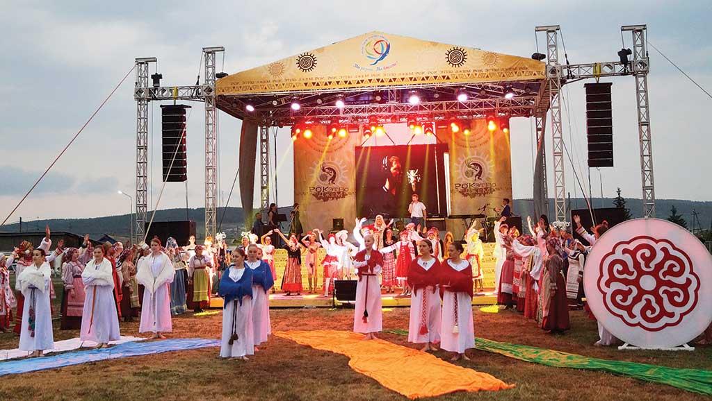 Этнокультурный фестиваль «Мы разные. Мы вместе!»