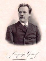 Владимир Платонович Сукачёв