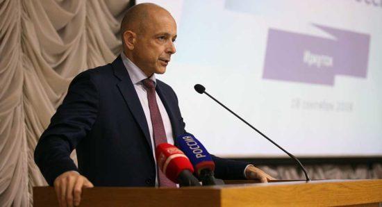 Спикер иркутского реготделения «Единой России» Сергей Сокол