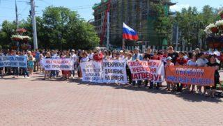 Митинг в защиту прав инвалидов