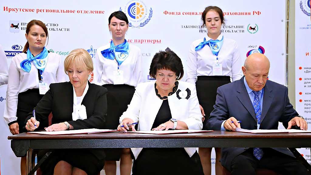 Подписание соглашения о взаимодействии и сотрудничестве по реализации концепции Vision zero или «Нулевой травматизм».