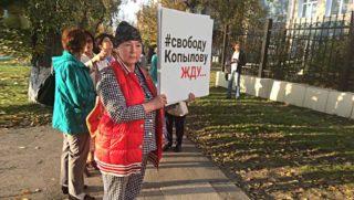 Инициативная группа поддержки Сергея Копылова