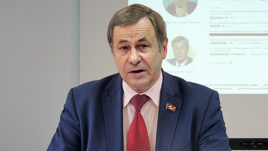 КПРФ Иркутской области: наша борьба продолжается