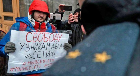 Иркутская мэрия отказала активистам в митинге