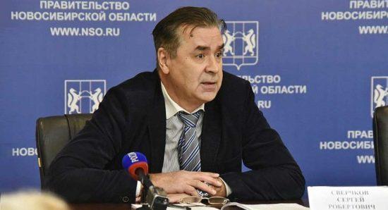Экс-глава новосибирского филиала РАНХиГС нашел новую работу