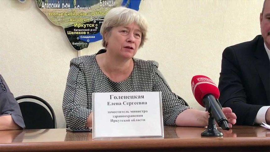Заместитель министра здравоохранения Иркутской области Елена Голенецкая