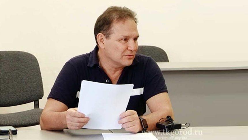 Председатель комитета по здравоохранению и социальной защите ЗС Иркутской области Александр Гаськов