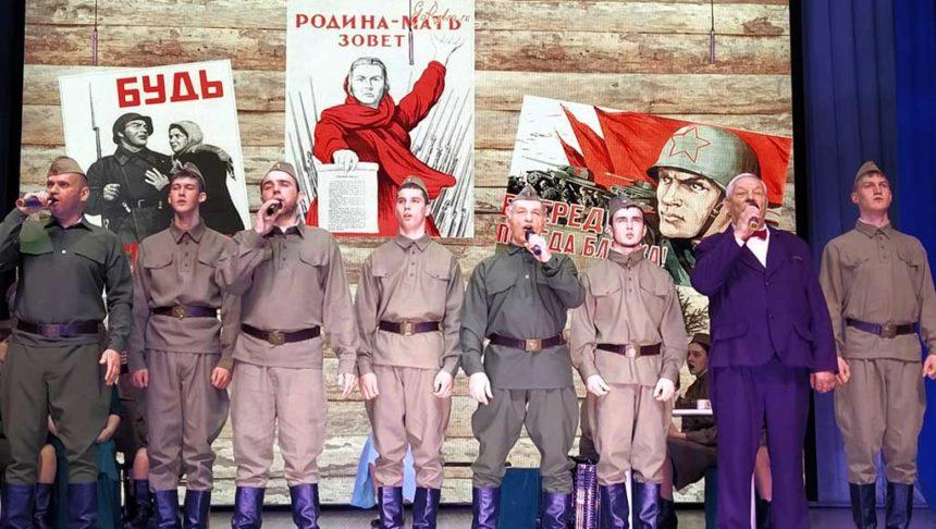 Областной фестиваль «Фронтовая концертная бригада «Во славу Победы!»