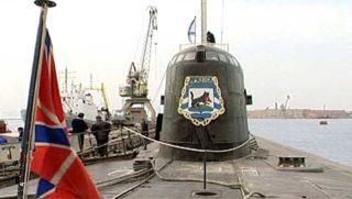 Атомный подводный ракетоносный крейсер К-132 «Иркутск»