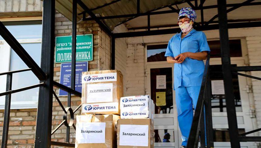Благотворительный фонд Юрия Тена обеспечил защитными средствами врачей семи муниципалитетов Приангарья