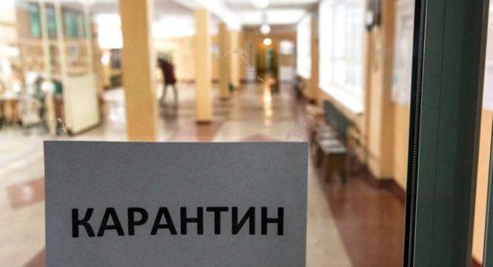 Иркутская область готовится к выходу из режима ограничений