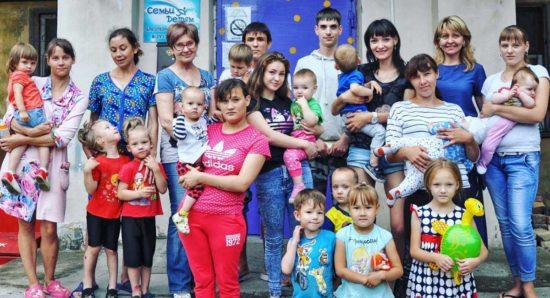 Общественный благотворительный фонд «Семьи — детям»