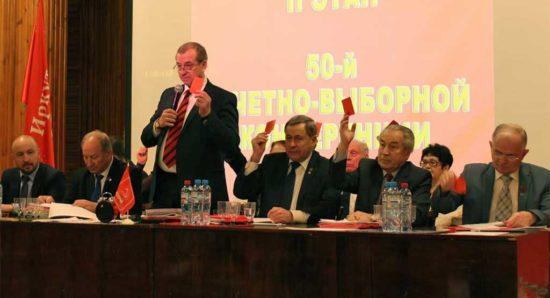 Первый секретарь обкома КПРФ Сергей Левченко