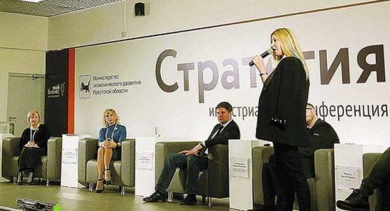 Иркутская область может стать примером поддержки предпринимательства