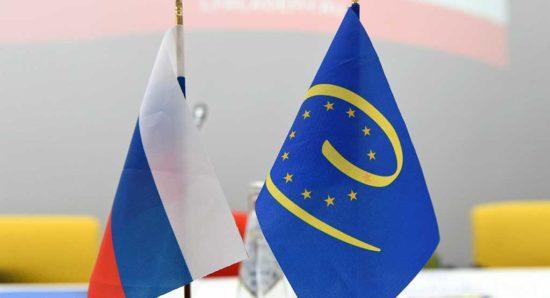 Скорая европейская помощь