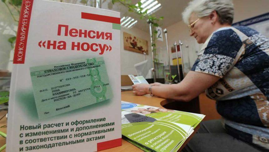 Досрочное назначение пенсии безработным гражданам