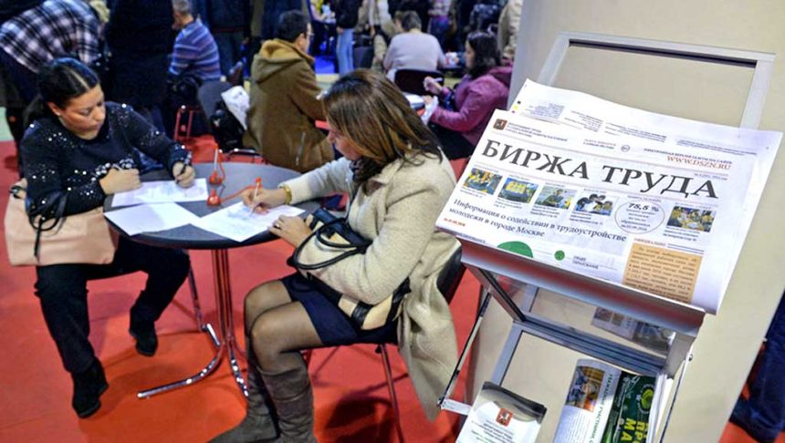 О положении на рынке труда города Иркутска за январь-октябрь 2020 года