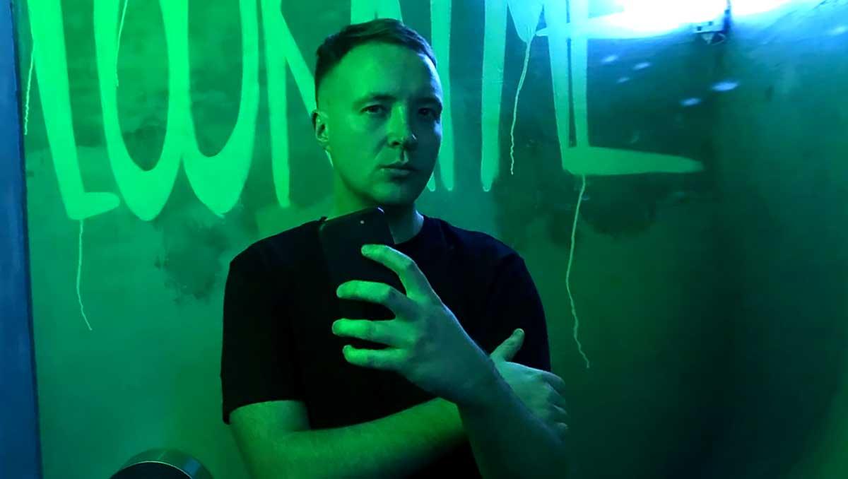 Бизнесмен Сергей Ильин