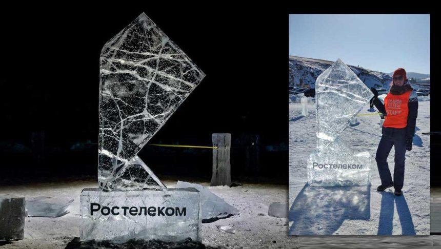«Ростелеком» поддержал ледовый фестиваль на Байкале