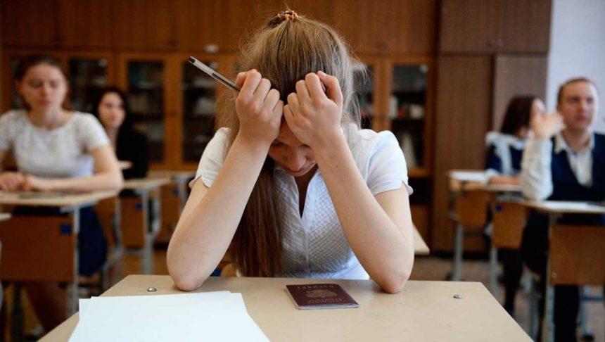 «Мама, я ненавижу школу!»